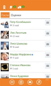Официальное приложение Одноклассники для Nokia Lumia скачать с сайта